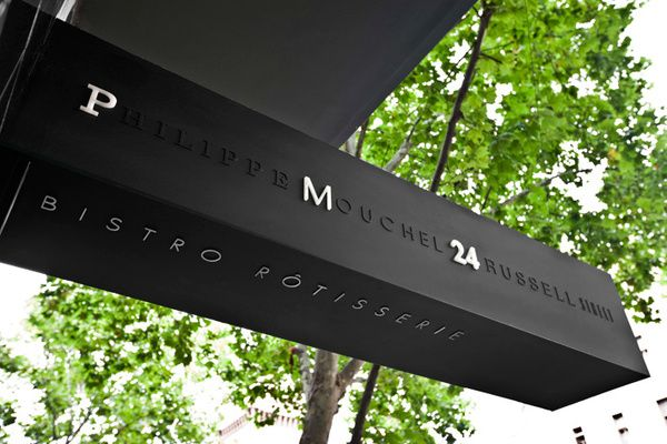 What Makes a Good Restaurant Logo11